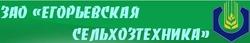 Егорьевская с.х. техника